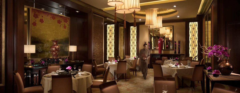 Conrad Hong Kong, China – Restaurant Golden Leaf