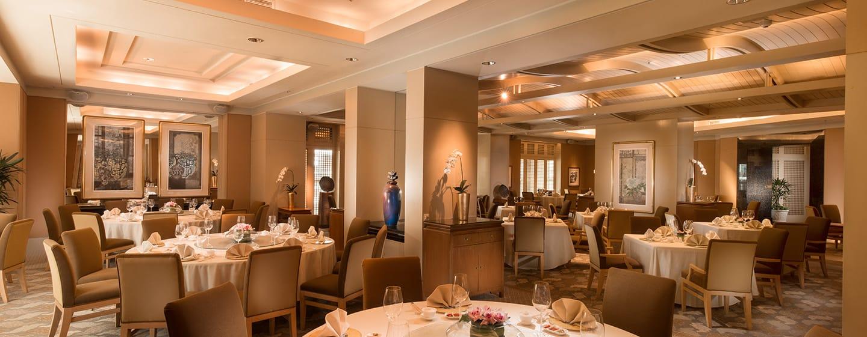 โรงแรม Conrad Centennial Singapore - ร้านอาหาร Golden Peony