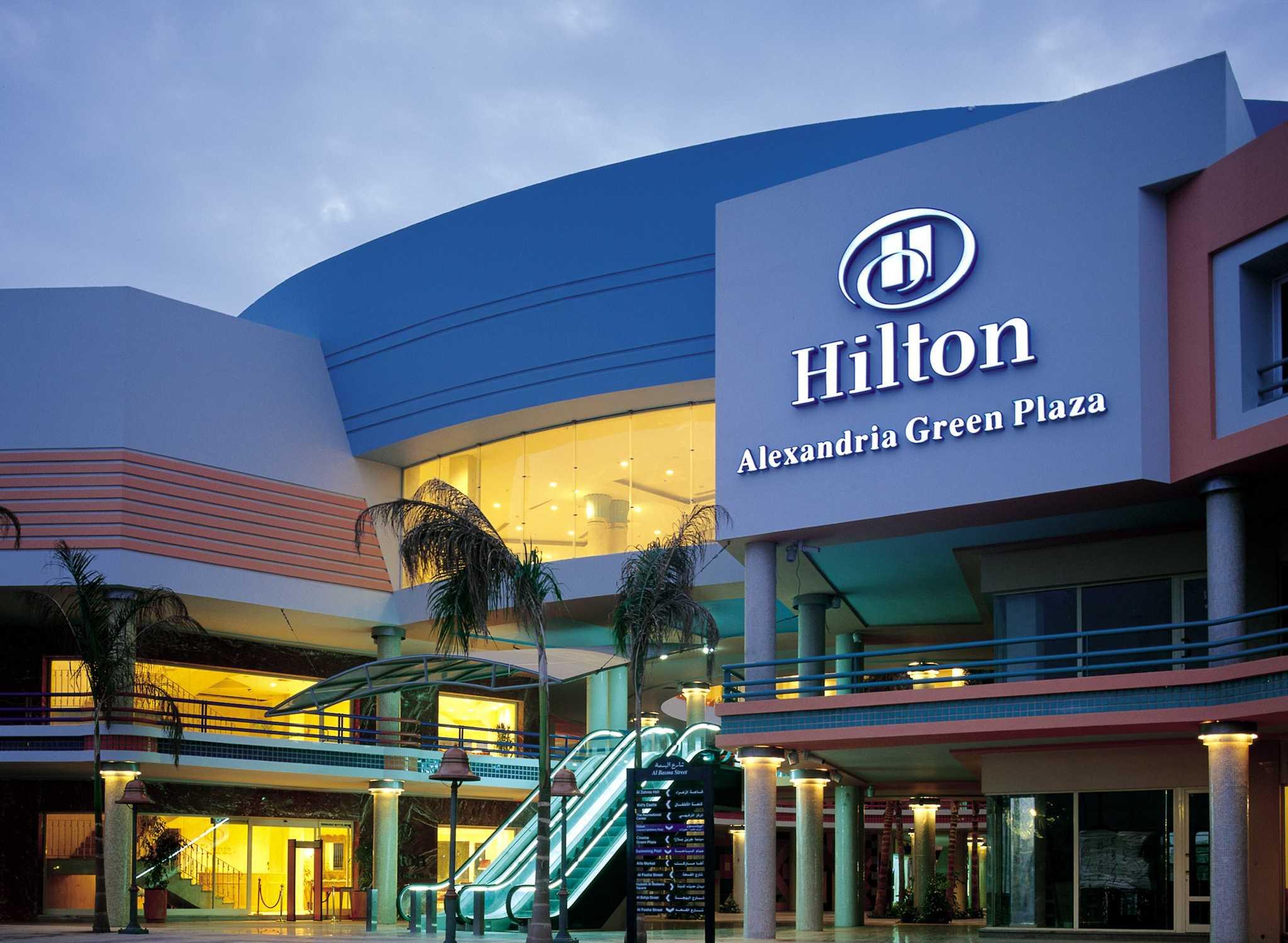 Hilton Green Hotel Alexandria Egypt