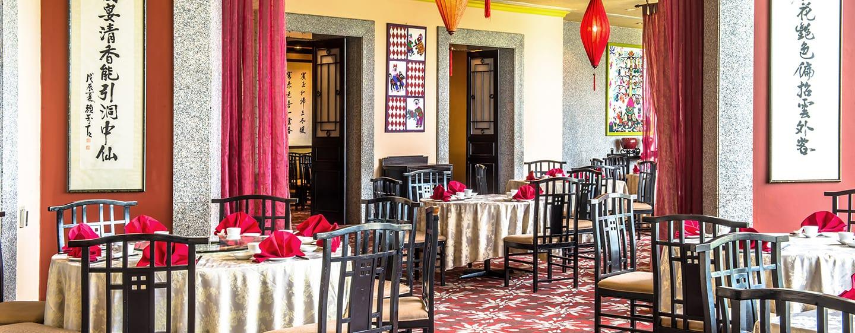 โรงแรม Hilton Kuching มาเลเซีย - ห้องอาหาร Toh Yuen