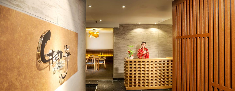 โรงแรม Hilton Petaling Jaya มาเลเซีย - ห้องอาหารญี่ปุ่น Genji