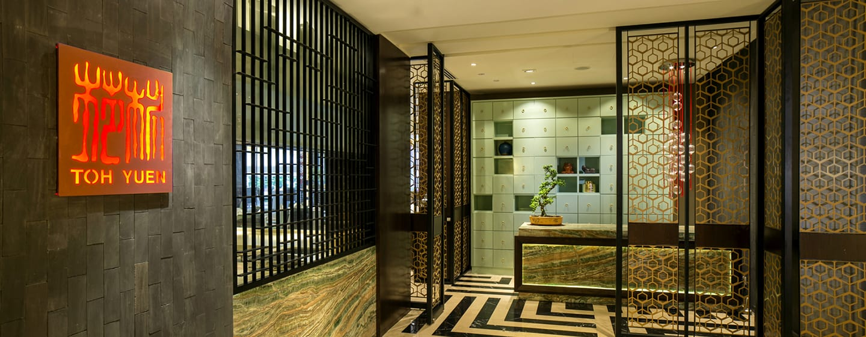 โรงแรม Hilton Petaling Jaya มาเลเซีย - ห้องอาหารจีน Toh Yuen
