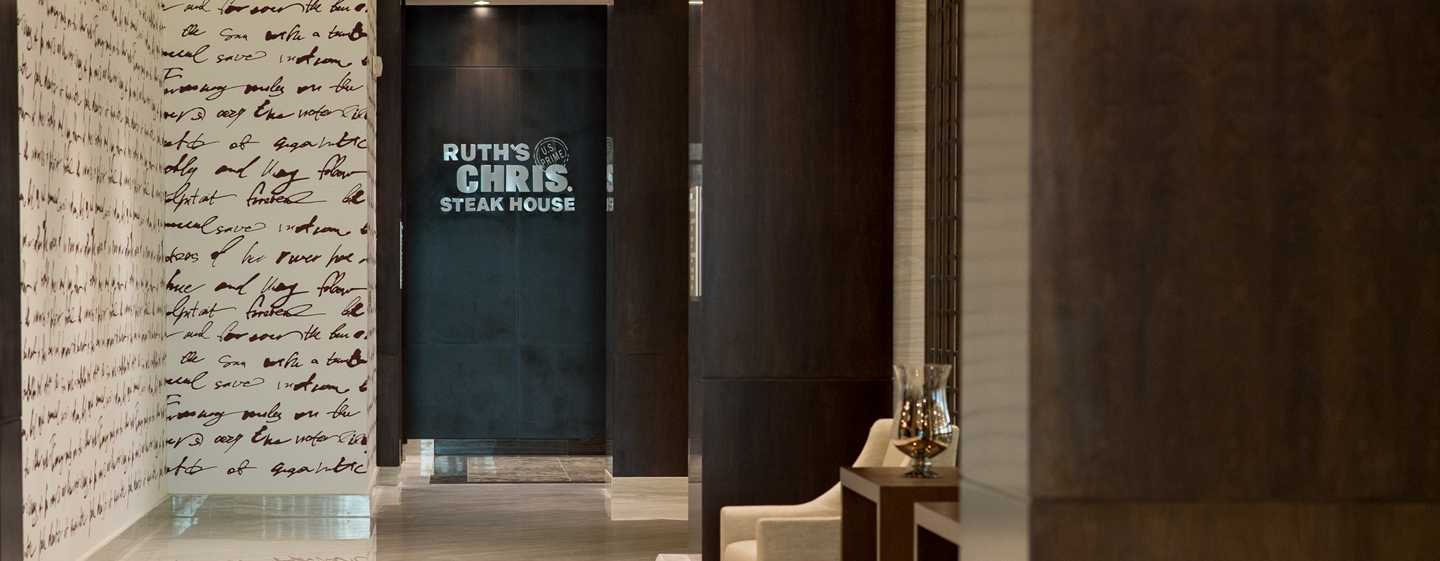 Hotel Hilton Panamá - Ruth's Chris Steakhouse