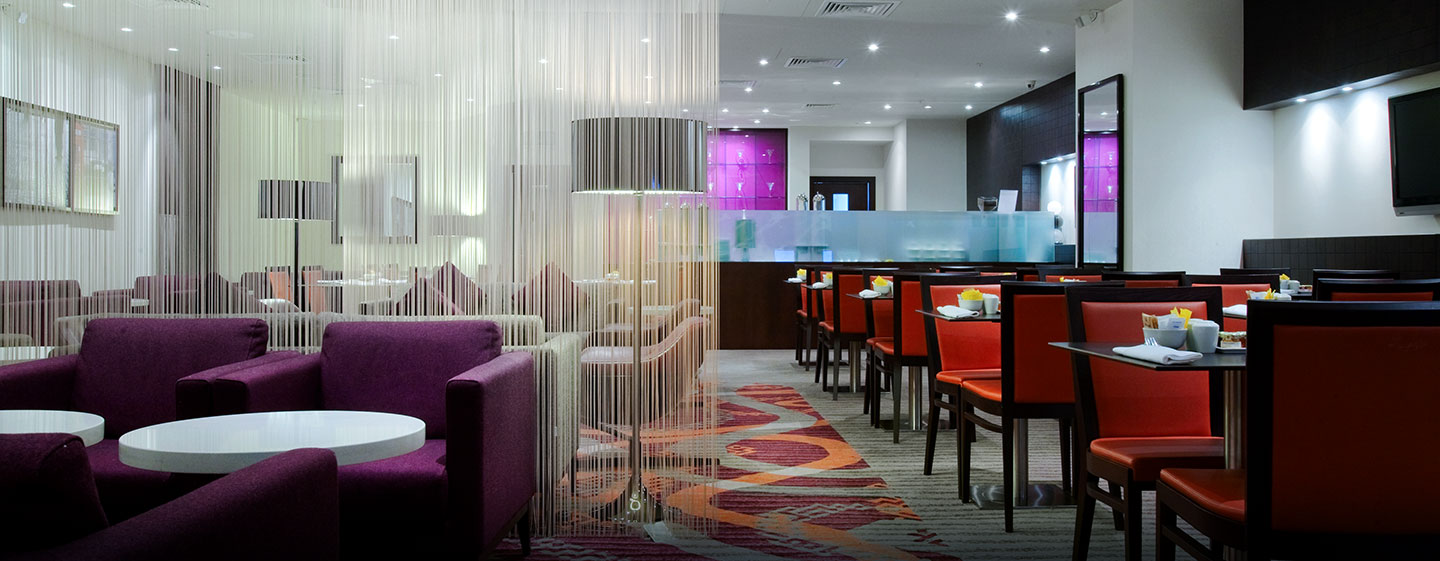 Hotel Hilton London Kensington, Regno Unito - Executive Lounge