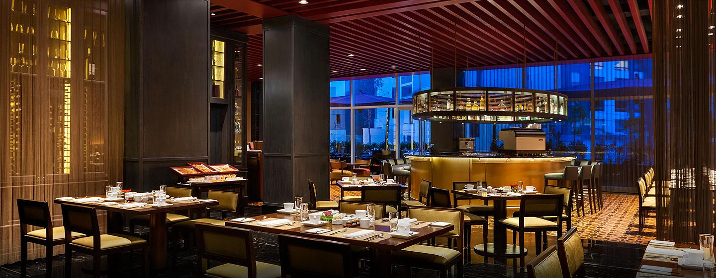 Hilton Lima Miraflores, Perú - Restaurante y bar