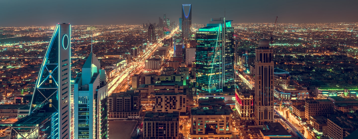 Arabie Saoudite - Riyadh City